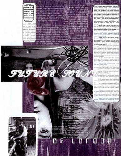 ПТЮЧ (RU) 1995 Issue 2 page 41